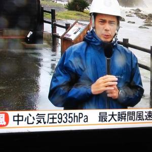 大型台風19号❗️
