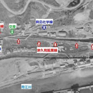 津久見鉱業専用軌道(?)