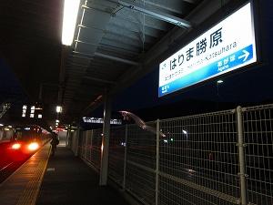 廃線跡歩き旅行「福岡・佐賀シリーズ」1日目