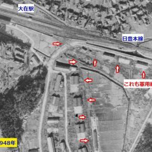東京第二陸軍造兵廠大在製造所専用線