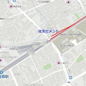 住友セメント東青森サービスステーション専用線