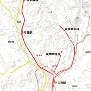 日鉄鉱業葛生鉱業所羽鶴鉱山専用鉄道【後編】
