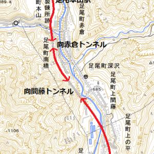 足尾線(間藤~足尾本山)【後編】