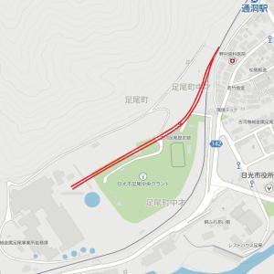 通洞駅古河鉱業専用線