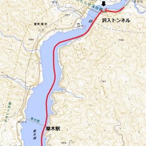 足尾線旧線(沢入~草木)