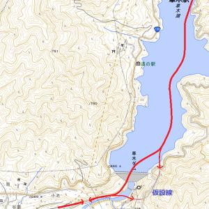 足尾線旧線(神戸~草木)
