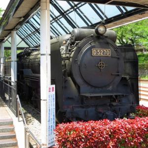 D52形蒸気機関車D5270(静態保存)