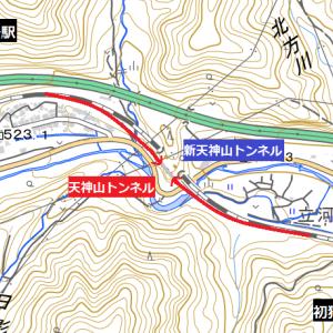 中央本線旧線(初狩~笹子)①