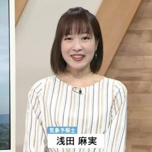 浅田麻実さんとデートしたい