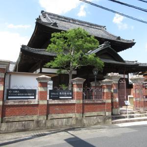旧中國銀行津山東支店