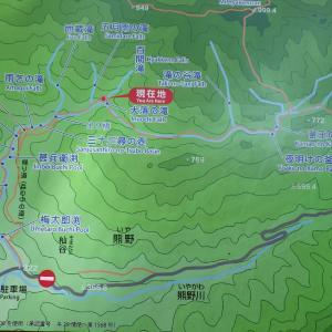百閒渓谷ハイキング