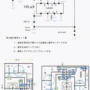 NJM2360  昇圧型 DCDC
