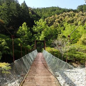 七川ダムから229号線で松根