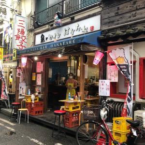 三陽 餃子 (横浜野毛)