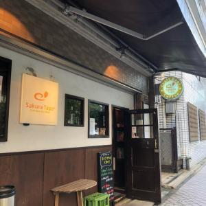 Sakura Taps (横浜 野毛)と餃子三陽に再々訪