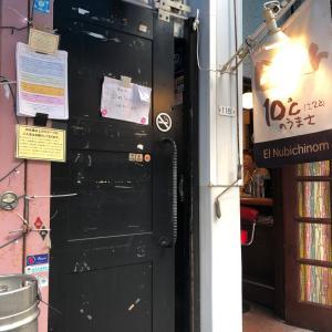 エル ヌビチノ(横浜 野毛 ハーモニカ横丁)