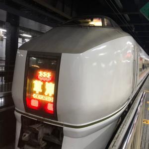 go to 伊香保温泉 Part1 ホテル到着まで