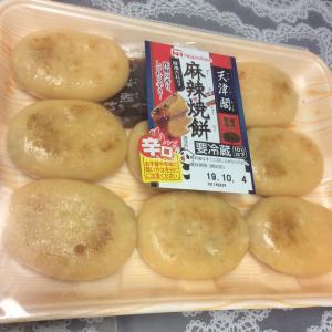 天津閣 麻辣焼餅☆
