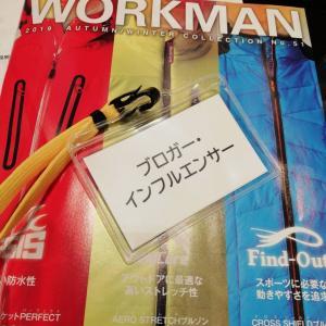 【PR記事】高機能×低価格のサプライズをすべての人へ!ワークマン 2019年秋冬新製品 発表会☆