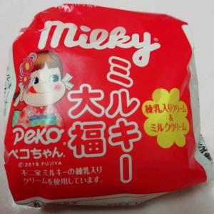 ミルキー大福☆