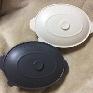 #おべんとくちゃ BRUNO ランチバッグ&ランチボックス☆