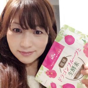 しゅわしゅわピンクがかわいい♡微炭酸の酵素ドリンク♪琉球 ドラゴンフルーツと生酵素☆