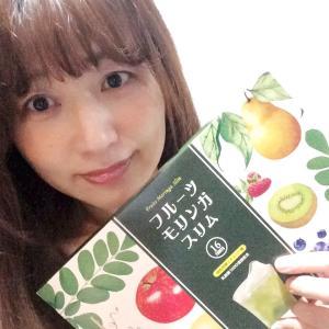 美容と健康に話題沸騰のスーパーフード「モリンガ」配合!フルーツモリンガスリム☆