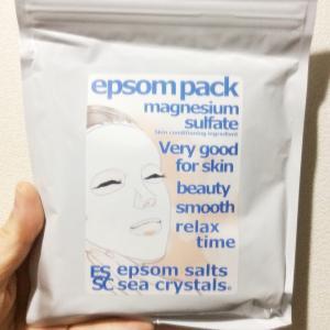 エプソムソルト入浴をお顔にも♪ seacrystals エプソムパック☆