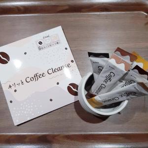 MCTオイル配合!Dr.Coffeeで内側からスッキリ綺麗に♪☆