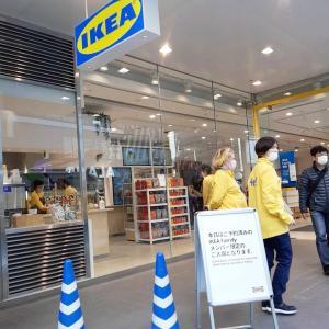 IKEA渋谷 プレオープン☆