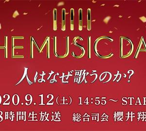 「THE MUSIC DAY」 2020.9.12【NEWSさん】