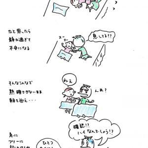 幼児と添い寝で睡眠不足