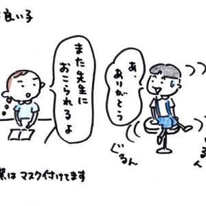 み〜んなイイ子(≧∇≦)