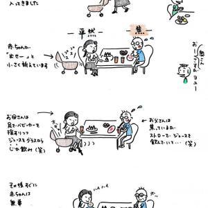 カフェで見た一組の夫婦
