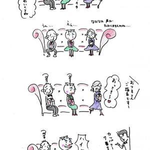 妄想劇場 〜ホステスさんの待合室〜