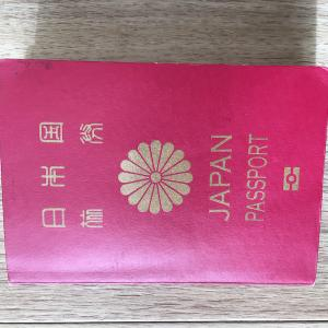 がんを乗り越えるメンタル【20年前、パスポートを申請したときの思い ~自分の未来を制限しない】