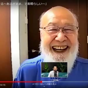https://www.taka-messenger.com/messenger/45chiyu