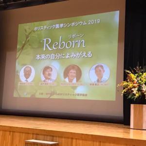 2020年5月24日、2度目の北海道での「がんなお」が決定!がんをRebornのきっかけにして