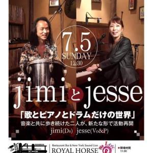 大阪がんなお、ジェシィさんのピアノ、がんサバイバーリレートークの3人は大阪の元気な女性!