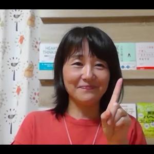 【私は楽々と、悠々と、軽やかに、どんな逆境も乗り越えていける】加藤史子先生の養生セミナー最高