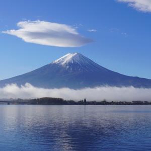 富士山  Mt.Fuji 2019/11/19