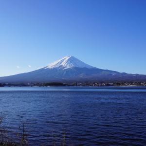 富士山  Mt.Fuji 2020/01/21