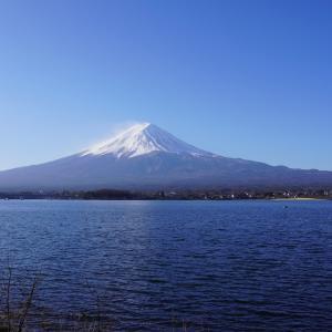 富士山  Mt.Fuji 2020/02/23