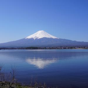 富士山  Mt.Fuji 2020/04/25