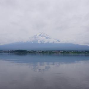富士山  Mt.Fuji 2020/05/31