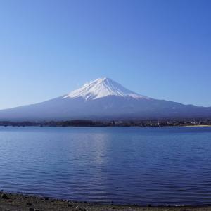 富士山  Mt.Fuji 2021/02/23
