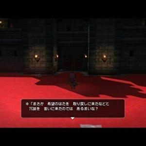 DQビルダーズプレイ日記65 (魔城から希望のはたを取り戻した)