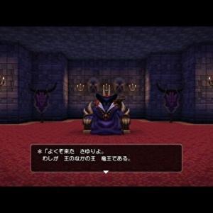 DQビルダーズプレイ日記75 (ついに竜王とご対面)