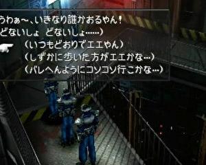 ファイナルファンタジー8プレイ日記23 (ミサイル基地爆発!?)