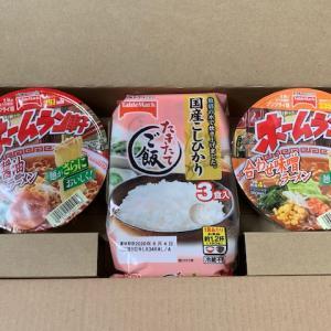 JTから株主優待 カップ麺とご飯の詰め合わせもらいました